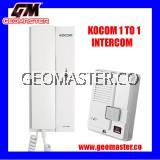 KOCOM INTERCOM KDP-601AM 1 TO 1 DOOR PHONE SYSTEM