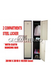 GM 2 Compartments Steel Locker