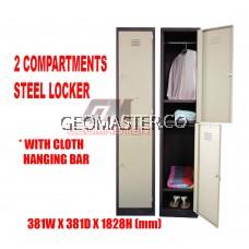 GM 2 Compartments Steel Locker