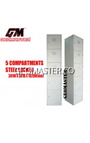 GM 5 Compartments Steel Locker