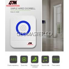 GM SECURITY DOOR ACCESS SYSTEM SET WITH DOOR BELL