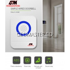 GEOMASTER OUTDOOR DOOR ACCESS SYSTEM - WATERPROOF
