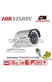 HIKVISION 2MP TURBO HD 1080P 4 IN 1 AHD/CVI/TVI/CVBS OUTDOOR IR BULLET CAMERA