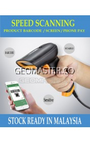 Handheld Wired 1D Laser Bar code Reader Barcode Scanner For Supermarket -Ready Stock
