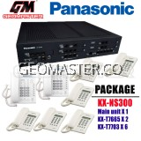 PANASONIC SMART IP PABX KEYPHONE SYSTEM KX-NS300 PACKAGE -PACKAGE