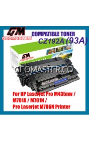 Compatible Laser Toner HP CZ192A / 93A / CZ192 Compatible High Yield Toner Cartridge For HP Laserjet Pro M435nw / M701A / M701N / Pro Laserjet M706N Printer