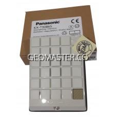 Panasonic KX-T30865 Door Phone INTERPHONE INTERCOM