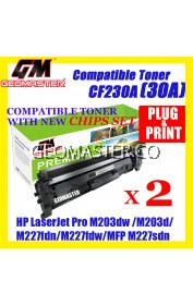 2 UNIT Compatible HP CF230A(30A)(1.6K)Toner Cartridge For HP LaserJet Pro M203dn Printer/HP LaserJet Pro M203dw Printer/M203d HP LaserJet Pro MFP M227fdn/ HP LaserJet Pro MFP M227fdw/HP LaserJet Pro MFP M227sdn