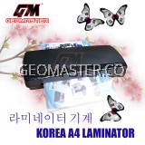 KOREA FULLY AUTO  A4 LAMINATOR MACHINE