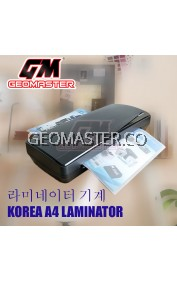 KOREA A4 LAMINATOR MACHINE