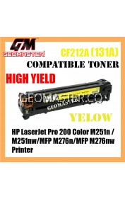 HP CF212A / 131A Yellow High Yield Compatible Toner Cartridge For HP LaserJet Pro 200 Color M251n / M251nw / MFP M276n / MFP M276nw Printer