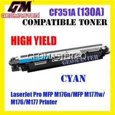 HP 130a / CF351A / 130A Cyan High Quality Compatible Colour Laser Toner Cartridge For HP LaserJet Pro MFP M176n / MFP M177fw / M176 / M177 Printer