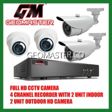 SECURITY CCTV FULL HD CAMERA COMBO SET -4 CHANNEL