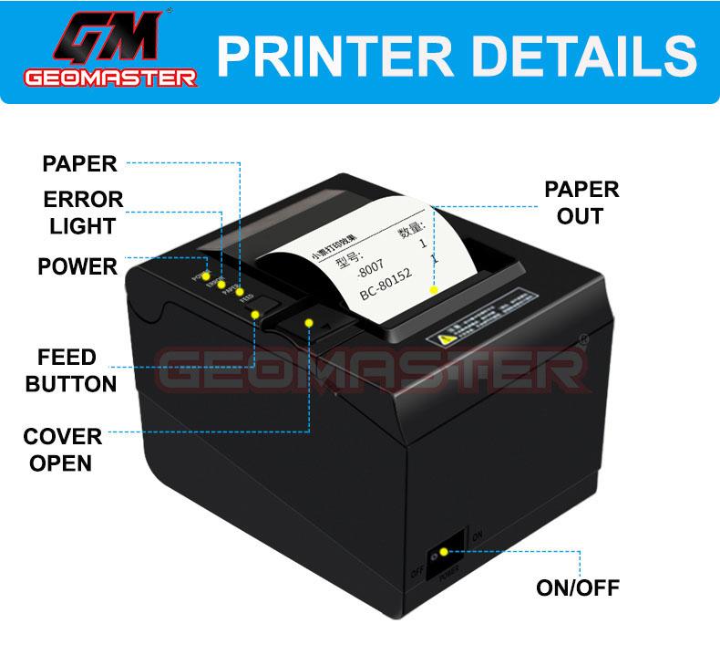 GEOMASTER GM-7700 THERMAL RECEIPT PRINTER - 80mm RESIT PRINTER