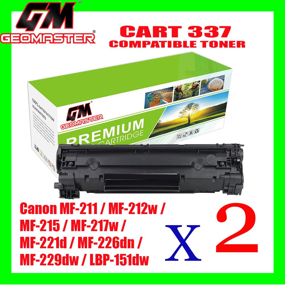 2 UNIT Compatible Laser Toner Canon 337 / Cartridge 337 High Quality Compatible Toner Cartridge For Canon MF-211 / MF-212w / MF-215 / MF-217w / MF-221d / MF-226dn / MF-229dw / LBP-151dw Printer Toner