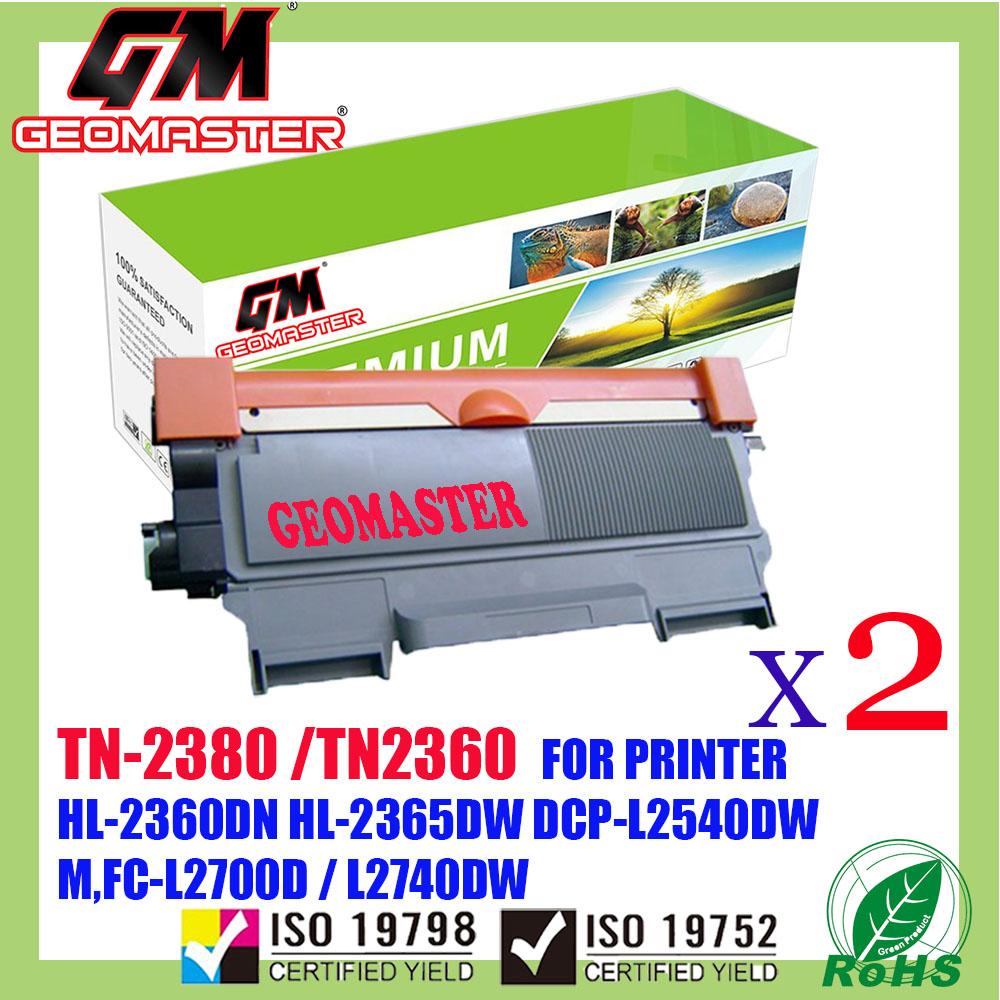 2 UNIT Compatible Laser Toner Brother TN-2380 / TN-2360 / TN2380 / TN2360 Compatible High Quality Toner Cartridge For Brother HL-L2300D / L2320D / L2360DN / L2365DW / DCP L2520D / L2540DW / MFC L2700D / L2700DW / L2740DW Printer Toner