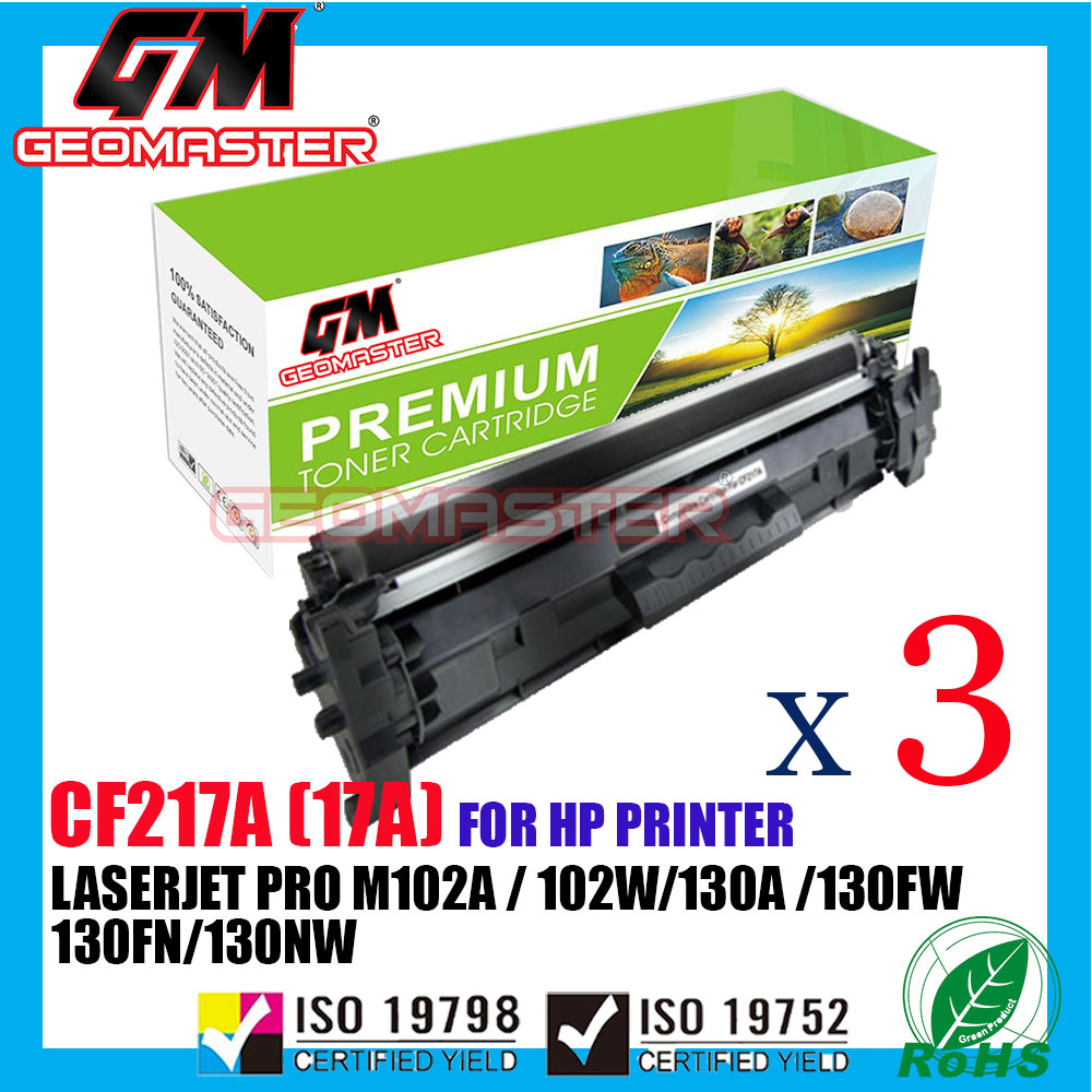 3 UNIT New Compatible CF217A Laser Toner Cartridge (With Chipset) For HP CF217 217A 17A HP LaserJet Pro M102 / Pro MFP M130