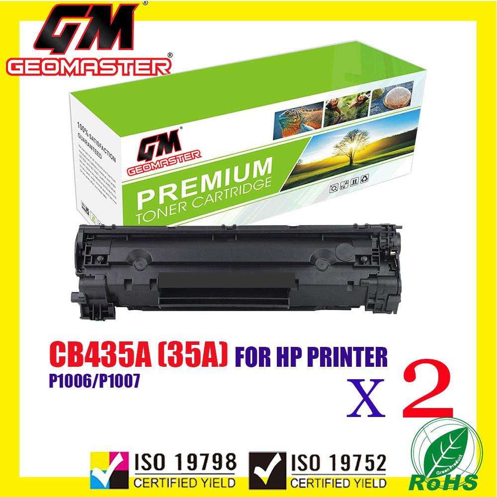 2 UNIT HP CB435A / 35A / CB435 / 435A / Canon 312 Compatible Toner Cartridge