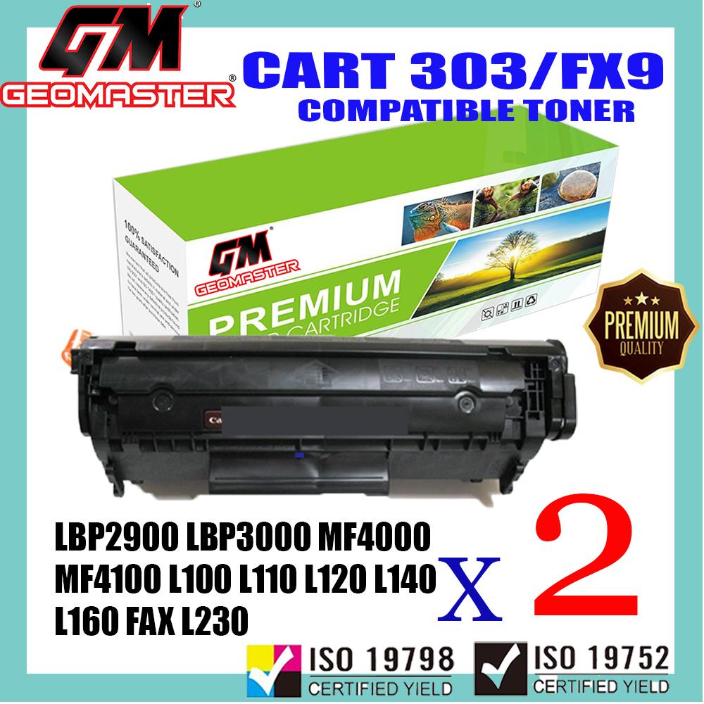2 UNIT Compatible Laser Toner Canon 303 Cartridge 303 Canon FX9 Compatible For Canon LBP2900 LBP3000 MF4000 MF4100 MF4200 MF4600 MF4120 MF4122 MF4150 MF4270 MF4320d MF4350d MF4370dn MF4380dn MF4680 MF4690 L100 L110 L120 L140 L160 FAX L230 Printer Toner