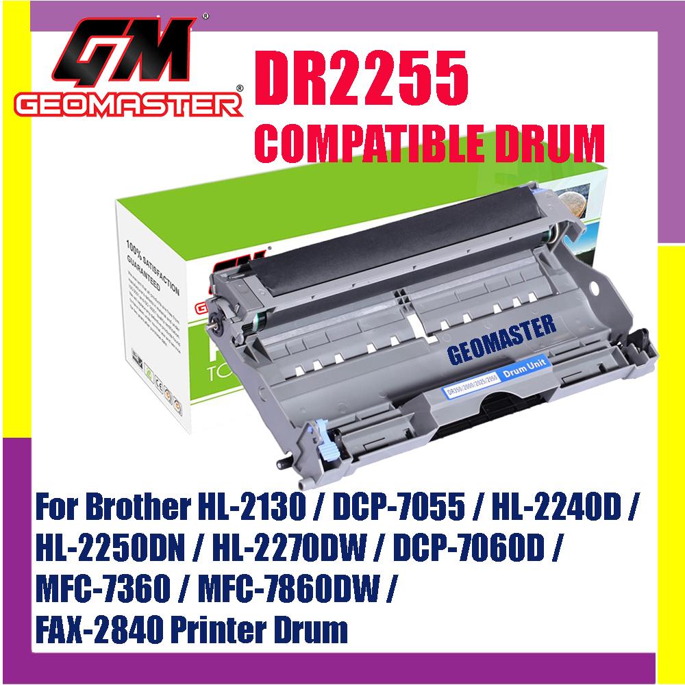 Brother DR2255 / DR-2255 High Quality Compatible Drum Kit For Brother HL-2130 / DCP-7055 / HL-2240D / HL-2250DN / HL-2270DW / DCP-7060D / MFC-7360 / MFC-7860DW / FAX-2840 Printer Drum