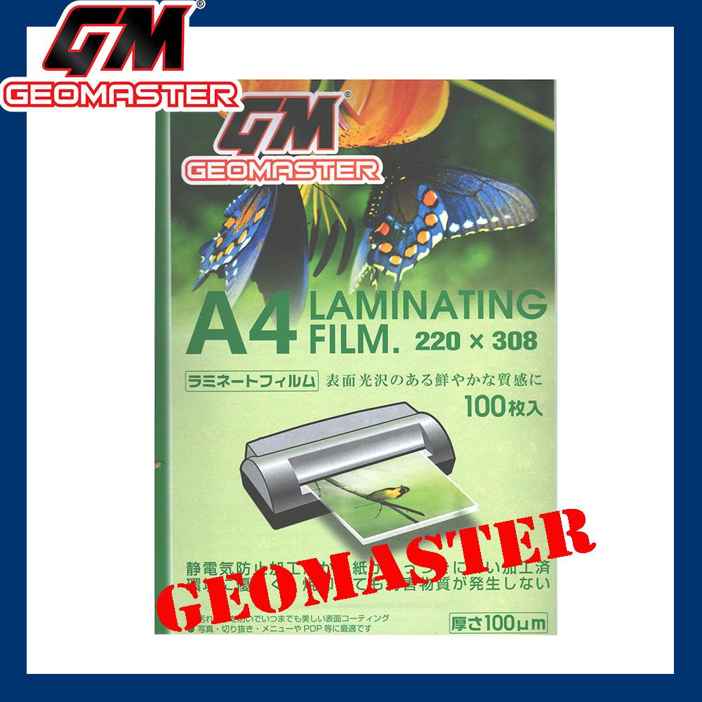 Secure Laminating Machine Putih Spec Dan Daftar Harga Terbaru Fujixerox Dpm115z Japan Quality Laminator A4 Film High